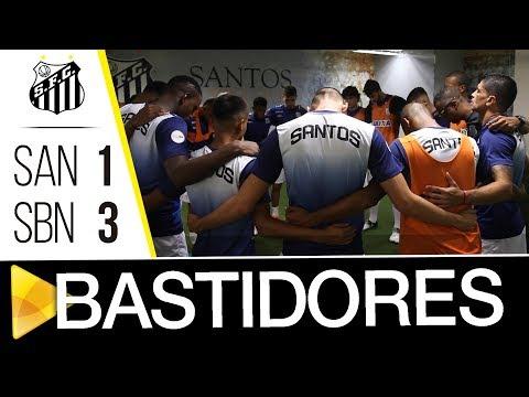 Santos 1 x 3 São Bento | BASTIDORES | Paulistão (11/03/18)