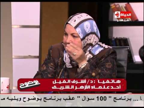 بوضوح - د.عمرو الليثى ينفعل على 'الشيخ ميزو' لو استمريت في الاساءة لــ'د.سعاد' سأنهي الحلقة'