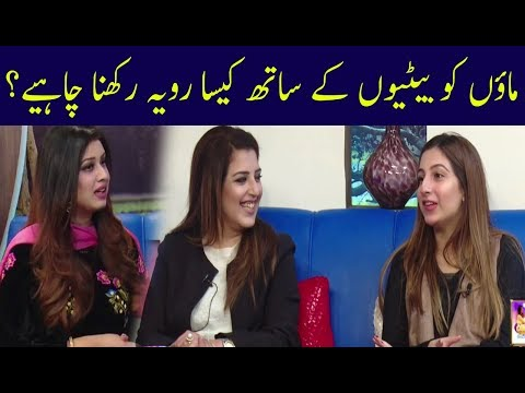 Mother Daughter Ideal Relationship | Neo Pakistan | 22 January 2018 | Neo News