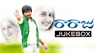 Raa Raju Telugu Movie Songs Jukebox  Gopichand, Meera Jasmine, Ankitha