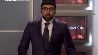 MTA Journal - AFD Pressekonferenz, Stoppt den Terror Betzdorf, Gott im 21 Jahrhundert