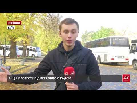Центр Києва оглушили залпи артилерії
