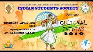 INDIAN CULTURAL EVENING 2019 at Bukovinian State Medical University