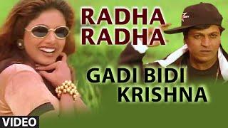 Radha Radha II GADI BIDI KRISHNA II Shivarajkumar and Ravali