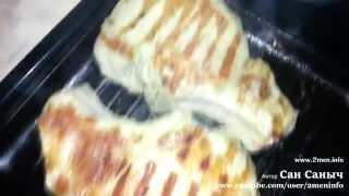 Как приготовить зажаренный эскалоп на сковороде гриль