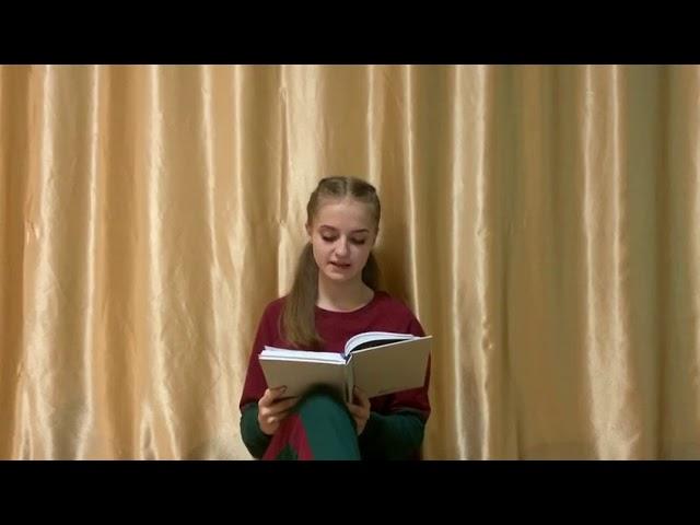 Смерченко Валерия читает произведение «Лес шумит невнятным ровным шумом» (Бунин Иван Алексеевич)