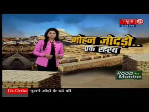 Mohenjo daro An Ancient Indus Valley civilization