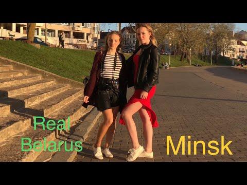 Belarus Minsk . Clean Minsk Green Minsk , Nimiga