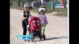 В посёлке Приморск появилось цифровое телевидение