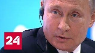 """Программа """"Факты"""" от 3 октября 2018 года (18:00) - Россия 24"""