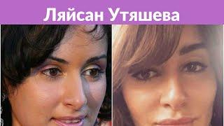 Ляйсан Утяшева отреагировала на слухи о беременности: «Настало время раскрыть все секреты...»