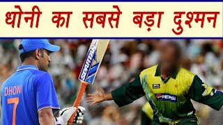 Champions Trophy 2017: MS Dhoni reveals fastest bowler he ever faced |वनइंडिया हिंदी