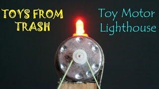 TOY MOTOR LIGHTHOUSE | Telugu