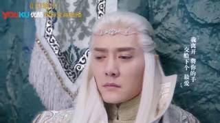 《幻城》曝冰雪梦幻主题曲MV《不该》 优酷即将全网首播