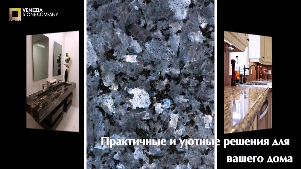 Декоративная штукатурка стен под натуральный камень Купить .