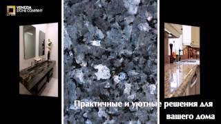 видео Керамогранит из Китая в наличии и под заказ в Краснодаре!