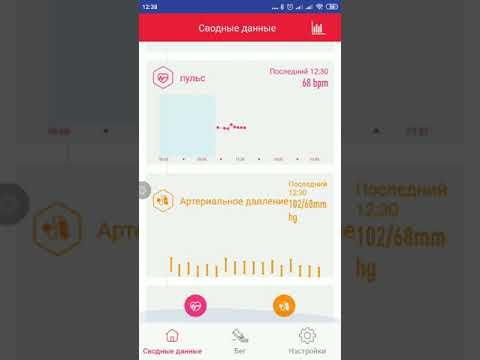 Обзор приложения Jet Sport Pro для фитнес браслета Jet Sport FT-7
