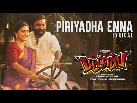 Piriyadha Enna Lyrical Video | Pattas | Dhanush, Sneha | Vivek - Mervin | Sathya Jyothi Films