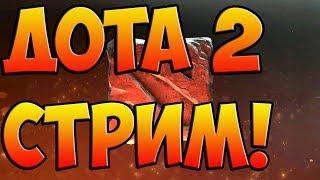 Dota ,Рвём анусы крабам в игре Doka2//Creampie