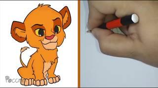 Cómo dibujar a Simba Chibi (El Rey León)