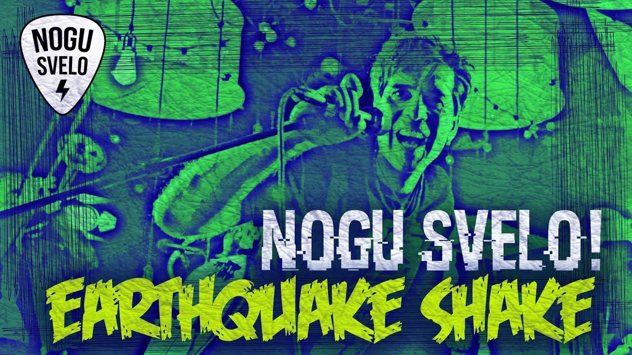 Nogu Sveló! — Earthquake Shake (official video)