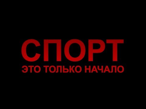 23 Июля Стрелка в Москве ФИНАЛ