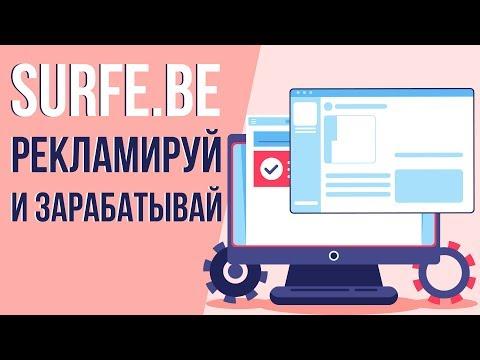 Как заработать в интернете начинающим 4 способа