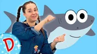 АКУЛЁНОК - BABY SHARK - Дискотека для детей - Учимся танцевать