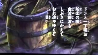 Bink's Sake - Full [English Dubbed]