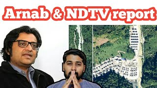 Arnab What's up Chat Leak & NDTV AP Report | Tamil | Siddhu Mohan