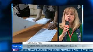 В Москве начал работу первый Всероссийский конгресс наблюдателей