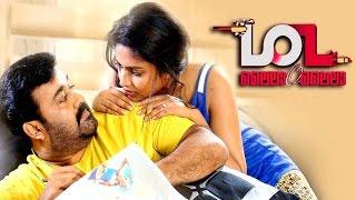 Malayalam Movie 2015 - Laila O Laila - [ Malayalam Full Movie 2015 News ]