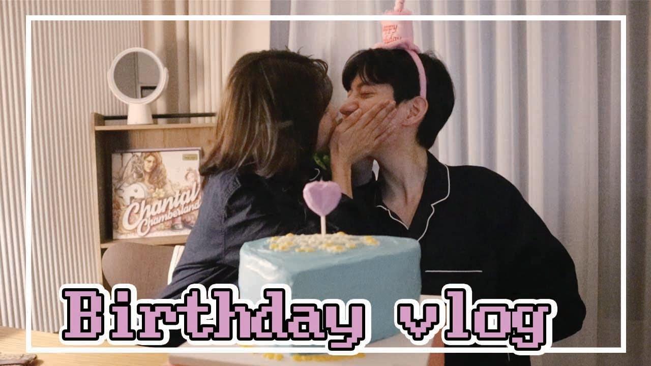 건님 생일 브이로그🎁비밀쿠폰 정체/ 솔로주의/ 남자친구 생일/ 커플 브이로그/ 동거 커플