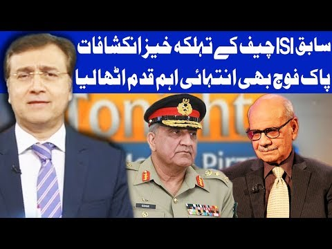 Tonight With Moeed Pirzada - 26 May 2018 - Dunya News