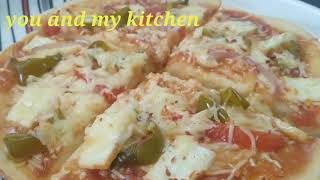 Pizza Without Oven | Veg Pizza | Pizza in Kadhai | Homemade Pizza Dough & sauce |