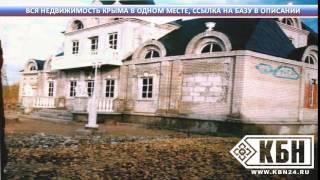 Недвижимость в ялте купить недорого(, 2015-01-27T21:52:30.000Z)