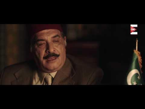 مسلسل الجماعة 2 - ملك مصر والسودان ممنوع من الخروج من القصر الملكي بأمر من الإخوان المسلمين  - 01:20-2017 / 5 / 28