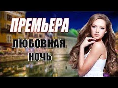 smotret-russkuyu-zreluyu-filmi