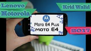 مواصفات Moto E4 و E4 Plus