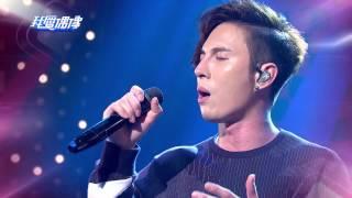 161123 陳勢安 Andrew Tan - 好愛好散 @ MTV 我愛偶像 Idols of Asia