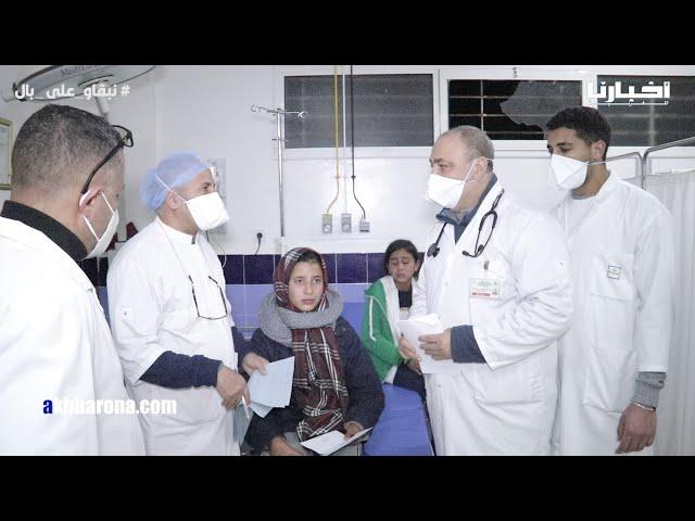 استنفار بمستشفى الحسن الثاني بسطات بعد اصطدام بين سيارة للنقل المدرسي وسيارتين للأجرة