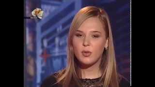 Пелагея - Детали 2006