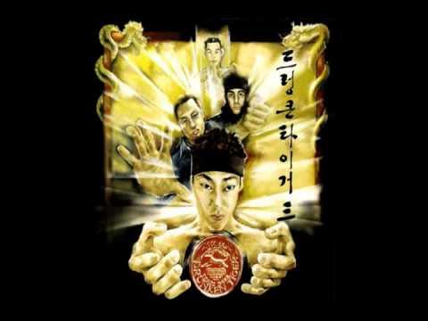 드렁큰 타이거 3집 (Drunken Tiger) -04 Good Life