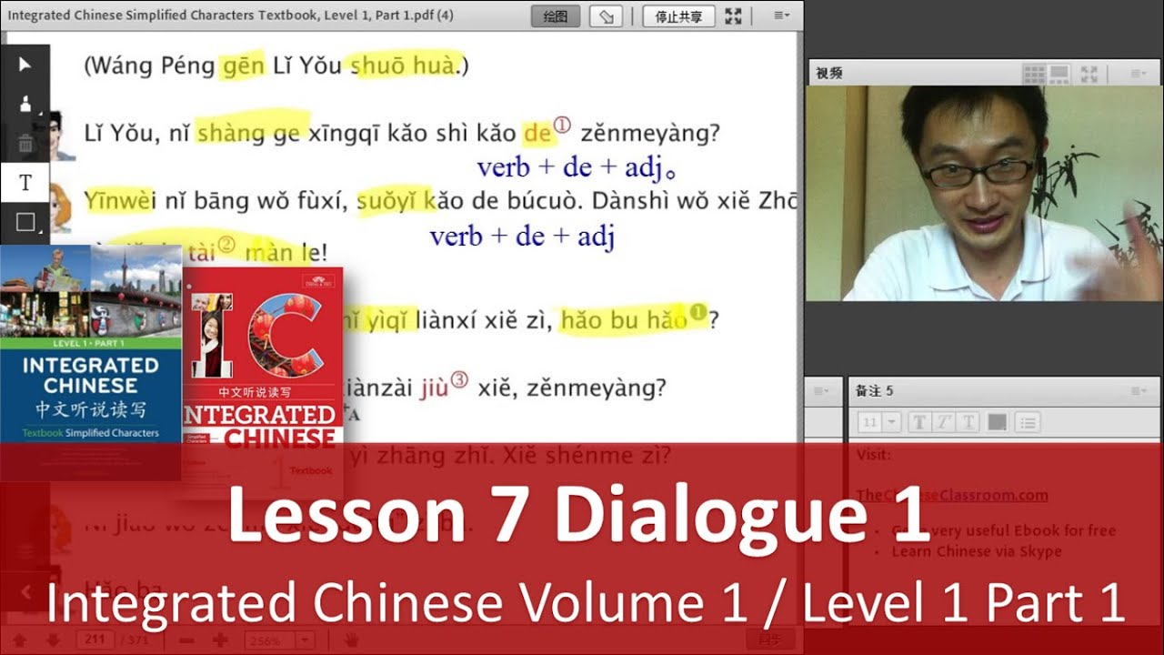 Workbooks integrated chinese workbook level 1 part 2 : Integrated Chinese Level 1 Part 1 - Lesson 7 Dialogue 1 Teacher ...