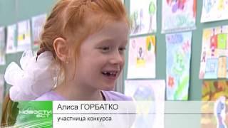 Юных художников наградили в филиале Группы Илим в Братске