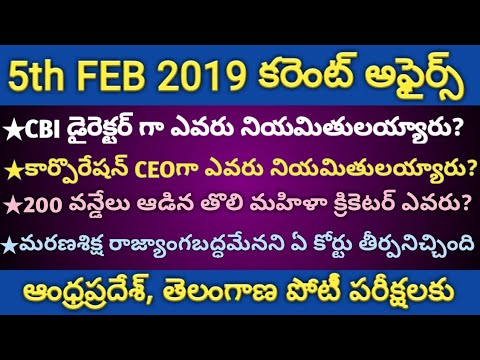 Download 2nd February 2019 Current Affairs Information In