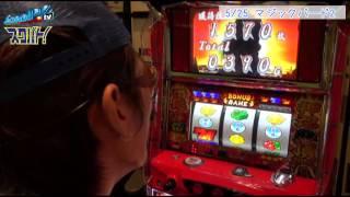 スクバト! vol.4 第2/3話