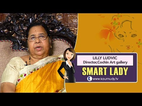 Smart Lady | Lilly Ludvic | Director, Cochin Art Gallery | Kaumudy TV