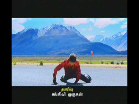 Sura Trailer 5 (vettri Kodi Yeathu)