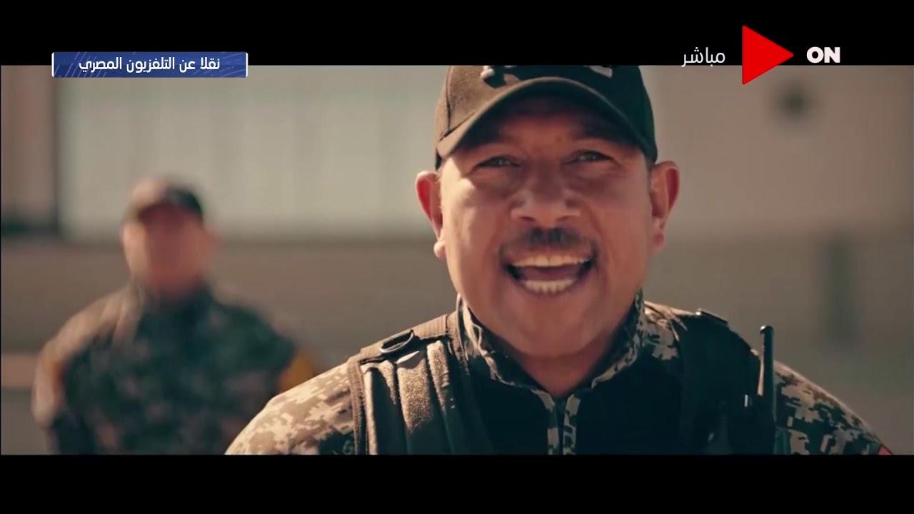 فيلم تسجيلي بعنوان -المهمة- يحكي قصة أبطال الشرطة في القبض على العناصر الإرهابية  - 17:58-2021 / 1 / 25